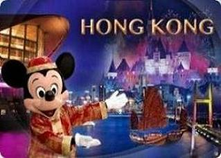 DISNEYLAND HONGKONG- THE MAGICAL MOMENT