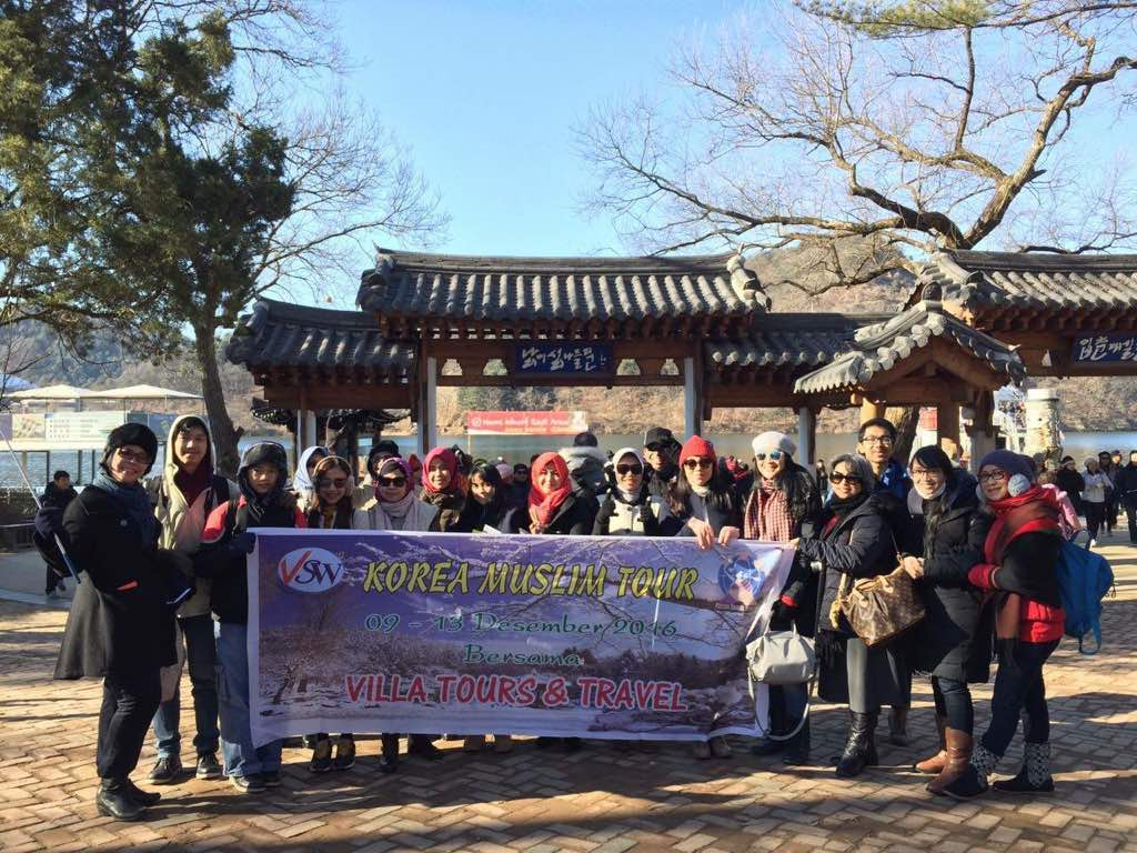 5D MINI KOREA MUSLIM TOUR BY ASIANA AIRLINES